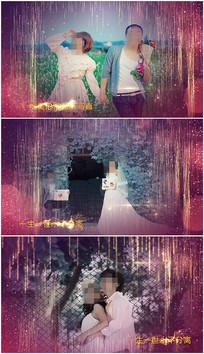 会声会影x8婚庆婚礼视频