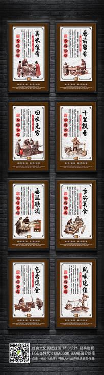 火锅美食文化宣传展板