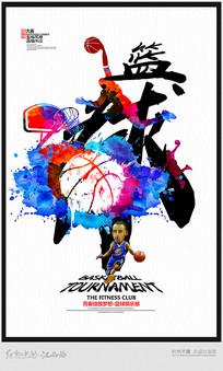 简约创意篮球宣传海报
