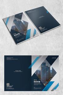 经典创意商务封面