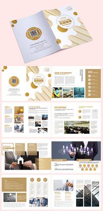 金融黄色宣传册设计