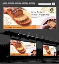 面包坊海报