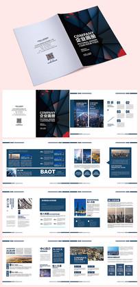 商务风招商画册设计