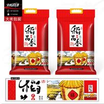 五常大米袋装包装设计