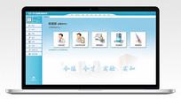 学生健康管理系统UI界面