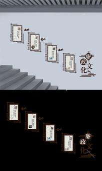 中国风廉政楼梯文化墙