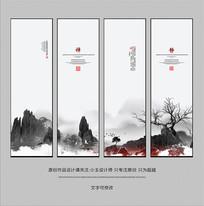 中国风水墨禅文化挂画展板设计