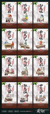重庆小面面食文化宣传展板