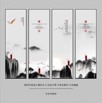 中式水墨禅文化挂画展板设计