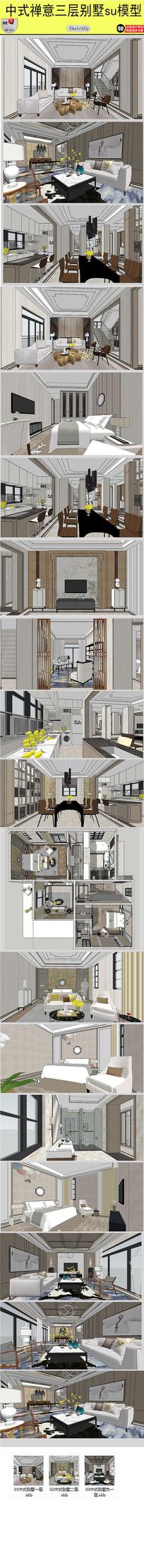 中式禅意别墅室内设计