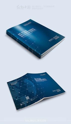 创意科技精品企业画册封面