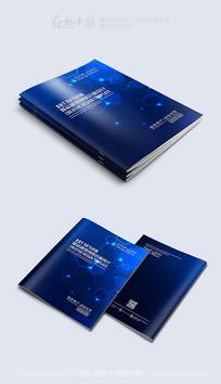 创意蓝色大气科技封面模板