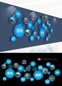 创意员工风采照片墙企业文化墙