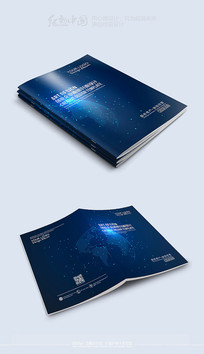 大气精品蓝色画册封面模板