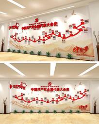 大气中国共产党光辉历程文化墙