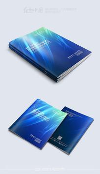 动感蓝色科技封面模板