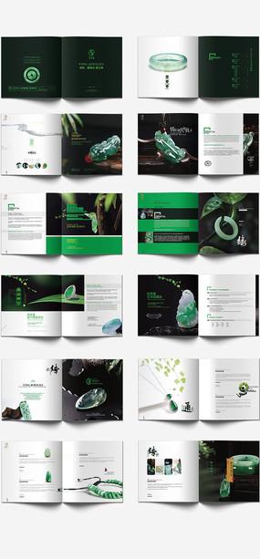 高档玉石翡翠宣传册设计