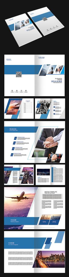 高端大气商业画册