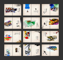 广告设计艺术画册