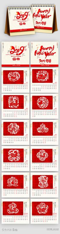 红色喜庆2019猪年台历