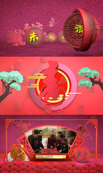 红色喜庆贺寿AE视频  aep