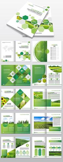 环保画册企业宣传册