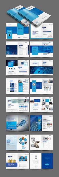 科技宣传画册板式设计