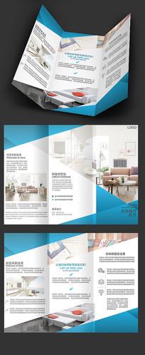 蓝色简洁家具折页