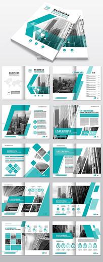 蓝色科技简约大气企业画册设计