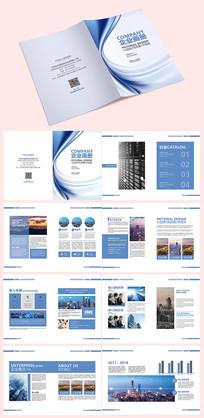 蓝色商务风企业画册模板