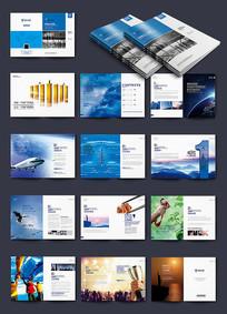 企业形象画册