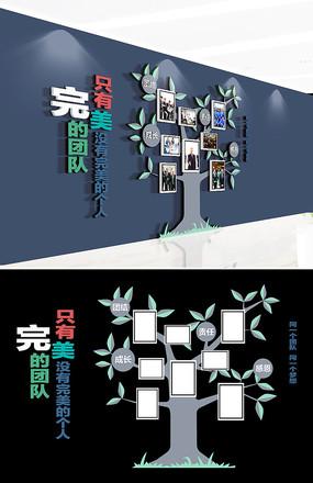 企业学校大树照片墙企业文化墙