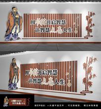 书籍图书室阅览室校园文化墙