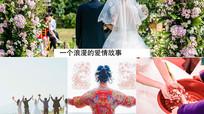 温馨浪漫爱情婚礼相册AE模板