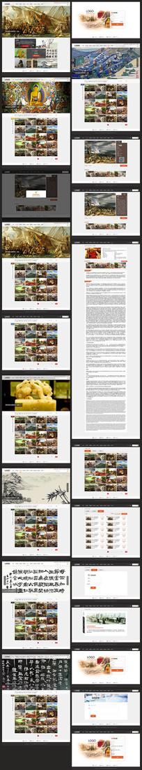 艺术品网站PC端网页设计