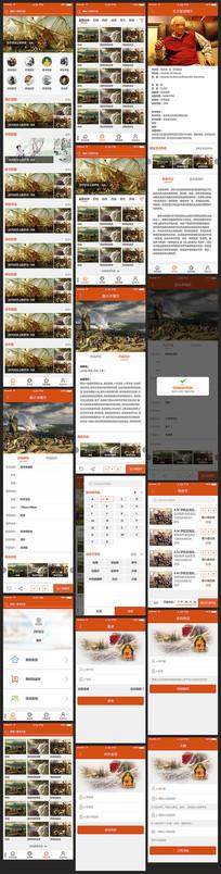 油画app手机端UI界面设计