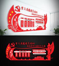 道德讲堂校园社区党建文化墙