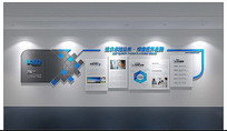 大气蓝色科技企业文化墙展板