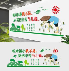 大型学校标语食堂文化墙设计