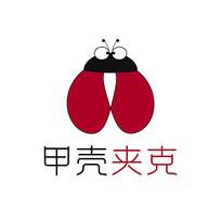 甲壳夹克服饰LOGO AI