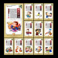经典中国风校园文化