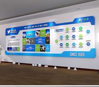 蓝色现代企业文化简介文化墙