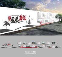 立体企业发展历程围墙设计