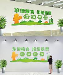 绿色企业食堂文化墙