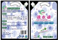 墨彩风格洗衣液软袋 AI