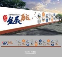 企业发展历程企业文化墙