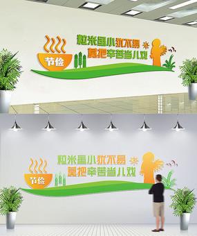 企业学校食堂文化墙设计