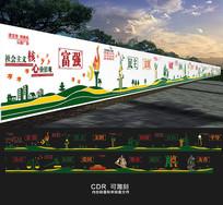 社会主义核心价值观围墙设计