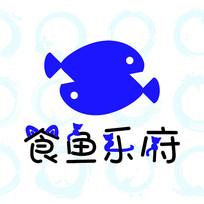 食鱼乐府LOGO设计 AI