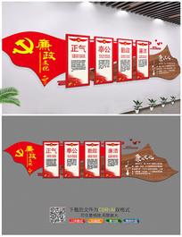 新中式廉政文化党建文化墙设计